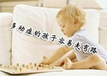 小儿多动症的治疗方法有哪些