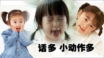 如何诊断小儿多动症
