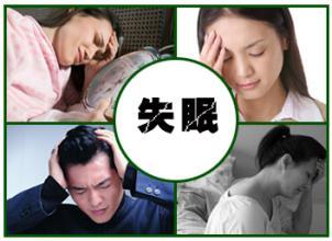 长期失眠多梦怎么办