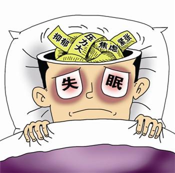 失眠症会产生什么样的后果