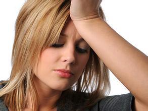 头晕失眠是什么原因造成的