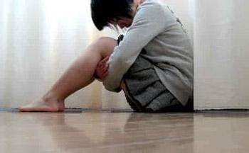 抑郁症有什么表现