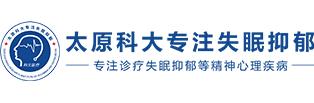 科大失眠抑郁专科logo